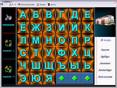 знакомство с элементами букв
